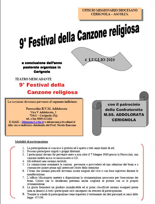 festival_0